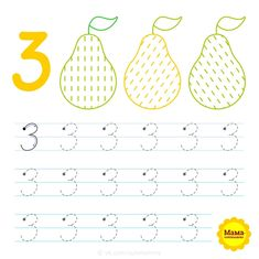 Butterfly Template, Diy Crafts For Gifts, Word Search, Templates, Words, Angel, Fruit, School, Activities For Toddlers