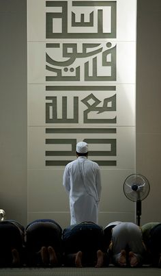 Calligraphy and a beam  of light decorate the mihrab wall of Assyafaah Mosque, Singapore.