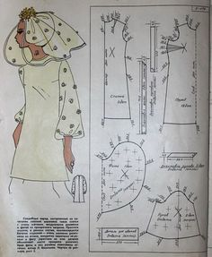 Photo Vintage Dress Patterns, Vogue Sewing Patterns, Doll Patterns, Clothing Patterns, Make Your Own Clothes, Couture Sewing, Pattern Drafting, Fashion Sewing, Sewing Clothes