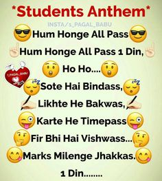 funny school jokes ~ funny school jokes - funny school jokes in hindi - funny school jokes friends - funny school jokes student - funny school jokes classroom - funny school jokes teachers - funny school jokes feelings - funny school jokes hilarious Exam Quotes Funny, Exams Funny, Best Friend Quotes Funny, Funny Attitude Quotes, Cute Funny Quotes, Funny School Jokes, Funny Jokes In Hindi, Very Funny Jokes, Really Funny Memes