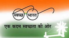 Banner of swachh bharat - Yahoo Image Search Results