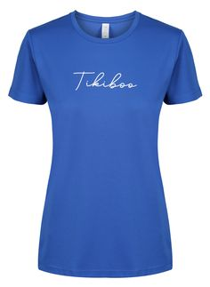 Royal Blue Essence Technical T-Shirt Fabric Tape, Collar And Cuff, Sleeve Designs, Workout Tops, Royal Blue, Cuffs, Crew Neck, Logo, Fitness