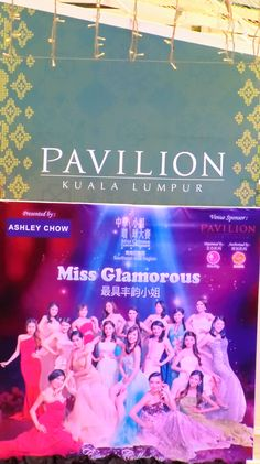 Miss Chinese Cosmos Pageant Southeast Asia