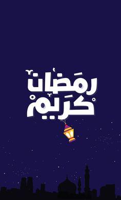 Ramadan Kareem on Behance
