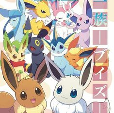 Pokemon Mew, Pokemon Eevee Evolutions, Pokemon Fan Art, Pokemon Tattoo, Pokemon Pins, Pikachu, Eevee Cute, Pokemon Movies, Cute Pokemon Pictures