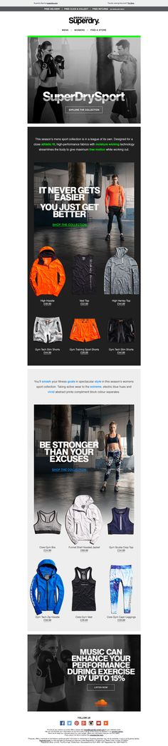 Superdry Sport Dual Gender Email / Newsletter Design
