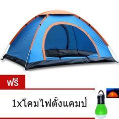 คนใช้รีวิว<SP>3-4 Person Camping&Hiking Tents +Free Camping Lantern(Blue and Orange)++3-4 Person Camping&Hiking Tents +Free Camping Lantern(Blue and Orange) (19 รีวิว) Quick Automatic Opening Easy Set up. Breathable Design with Double Door ,High Density N