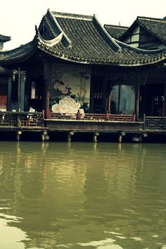 Wuzhen, China. worth a try