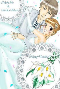 Itazura na Kiss Itazura Na Kiss, Dumb And Dumber, Princess Zelda, Relationship, Anime, Fictional Characters, Cartoon Movies, Anime Music, Fantasy Characters