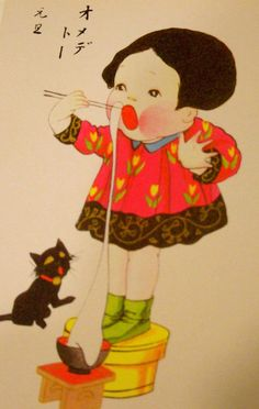 The little girl is eating warm mochi, a gooey New Year's treat. Japanese Cat, Vintage Japanese, Japanese School, Japanese Illustration, Illustration Art, Asian Cat, Japanese Prints, Japanese Artwork, Japan Art
