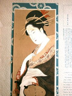 Vintage Japanese Print  Japanese Magazine Page by VintageFromJapan