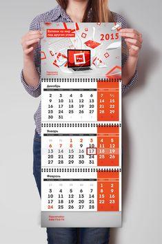 ТТК Календарь