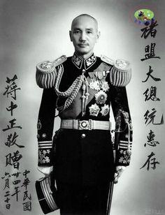 蒋介石高清照片【之一】 - 沉默的麻雀 - 沉默的麻雀的博客