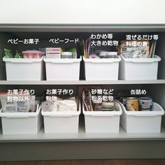 kayoさんの、キッチン収納,100均,シンプルライフ,収納,セリア,キッチン,のお部屋写真