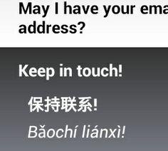 #chinese #hanyu