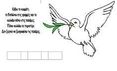 Δημιουργίες από καρδιάς...: Οι παλάμες... της ειρήνης. Rooster, Animals, Animales, Animaux, Animal, Animais, Chicken