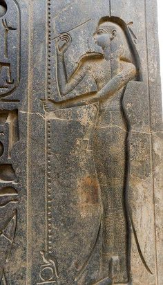 Representación de la diosa Isis, Luxor