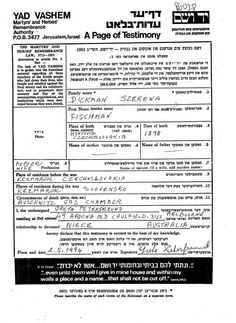 Central DB of Shoah Victims' Names - Record Details