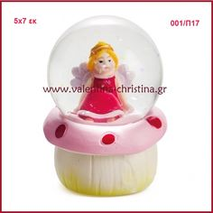 Μπομπονιέρες βάπτισης νερόμπαλα πριγκίπισσα ιδανικές μπομπονιέρες βάπτισης για κορίτσια προτείνεται και για βάπτιση με θέμα πριγκίπισσα Μπομπονιέρες βάπτισης πριγκίπισσα οικονομικη τιμή Νερομπαλα πριγκιπισσα