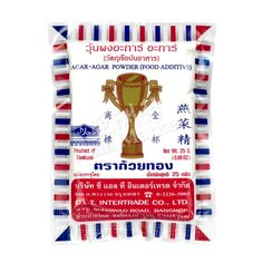 Golden Cup Agar Agar Powder 25g