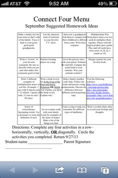 Homework suggested activities. Fifth grade. Connect Four choice board. Homework menu. Alternatives.  Non traditional.
