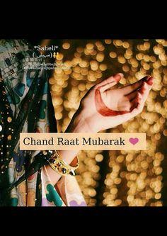 Funny Eid Mubarak, Eid Mubarak Quotes, Eid Quotes, Mubarak Ramadan, Eid Mubarak Wishes, Funny Quotes In Hindi, Jumma Mubarak, Eid Images, Islamic Images