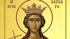 Αγία Βαρβάρα η Μεγαλομάρτυς - Εορτάζει στις 4 Δεκεμβρίου | SerresLand.gr Princess Zelda, Fictional Characters, Fantasy Characters