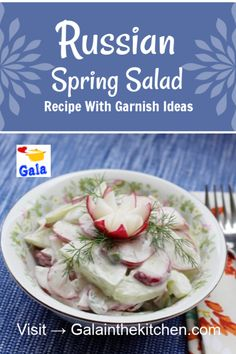 Russian Cucumber And Radish Spring Salad Recipe - Gala in the kitchen Russian Salad Recipe, Russian Recipes, Summer Recipes, Great Recipes, Easy Recipes, Curry Recipes, Salad Recipes, Salted Caramel Fudge, Salted Caramels