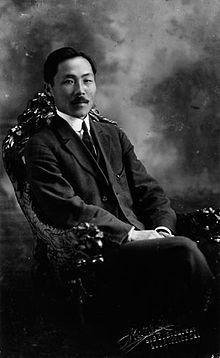 Ahn Changho, sometimes An Chang-ho (Korean pronunciation: [antɕʰaŋho]; Hangul: 안창호; Hanja: 安昌浩, November 9, 1878 - March 10, 1938) was a Korean independence activist and one of the early leaders of the Korean-American immigrant community in the United States.