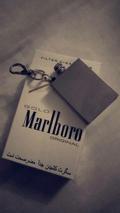 Official Website for Marlboro Cigarettes Marlboro Cigarette, Place Card Holders, The Originals, Prints, Men, Life, Printmaking