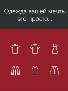 RedCafe | Выкройки брюк: женские, мужские, детские выкройки брюк с возможностью скачать абсолютно бесплатно