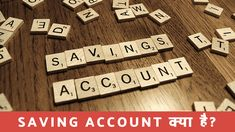 बचत खाता (Saving Account) क्या है? (What is Saving Account in Hindi) सेविंग अकाउंट के फायदे? सेविंग अकाउंट कैसे ओपन करें? All about saving account in hindi Tech Hacks, Accounting