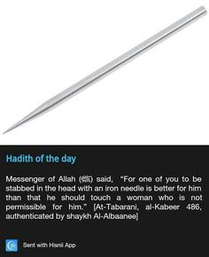 Hadith Quotes, Allah Quotes, Prayer Quotes, Islam Hadith, Islam Quran, Reminder Quotes, Daily Reminder, Islamic Messages, Islamic Quotes