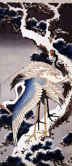Hokusai - Cranes on pine covered by snow (1833)