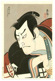 Maquillaje Gosei Koshiro - Ueno Tadamasa (1904-1970)