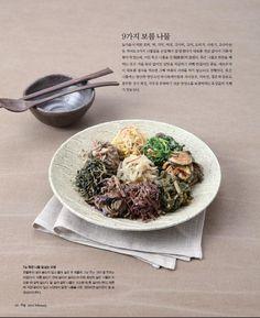 쿠켄/CookAnd