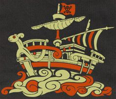 Custom One Piece Straw Hat Pirates ship Going Merry Shirt T-shirt tee Tshirt merchandise gear poster dvd keychain figure soundtrack plush bag