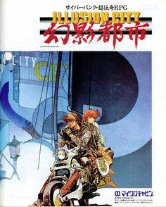VGJUNK, Illusion City, MSX.