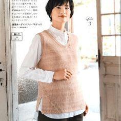 Book Crafts, Diy And Crafts, Craft Books, Knit Vest, Knit Crochet, Knitting Patterns, Japanese, Handmade Books, Knit Patterns