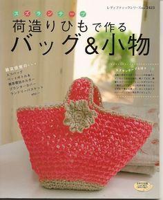 Japanese book no 2423 - xobsgab - Picasa Web Albums Crochet Cross, Irish Crochet, Diy Crochet, Crochet Hats, Knitting Blogs, Knitting Stitches, Knitting Patterns, Crochet Patterns, Art Du Fil