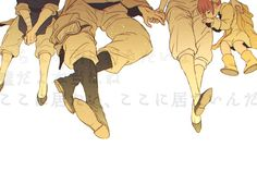 News search results for #kouka