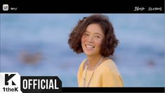 [MV] SOYOU(소유), BROTHER SU(브라더수) _ You don`t know me(모르나봐) (SHE WAS PRET...