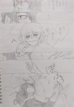 My Hero Academia Manga, Boku No Hero Academia, Power Manga, Otaku, Shouta Aizawa, French Songs, Fandom, Memes, Art Sketches