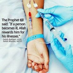 In Islam, There's a reward behind everything. Masha Allah ❤ Pain makes you more closer to Allah but you need to know how Prophet Muhammad Quotes, Hadith Quotes, Muslim Quotes, Religious Quotes, Quotable Quotes, Qoutes, Beautiful Quran Quotes, Quran Quotes Love, Islamic Love Quotes