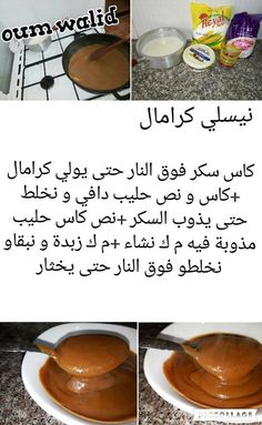 Pastry Recipes, Dessert Recipes, Cooking Recipes, Yummy Recipes, Cake Recipes, Arabic Sweets, Arabic Food, Tunnocks Tea Cakes, French Macaroon Recipes