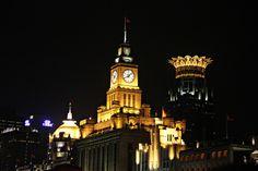 View on the Bund, Shanghai China