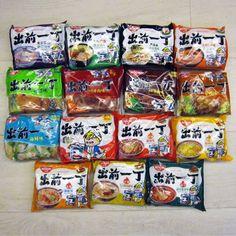 Japan Nissin Demae Ramen Instant Noodle Hk Hong Kong Version