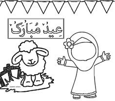 Eid Crafts, Ramadan Crafts, Ramadan Decorations, Islamic Books For Kids, Islam For Kids, Alphabet Coloring Pages, Colouring Pages, Coloring Sheets, Flower Pattern Drawing