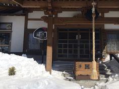 Temple of Basket!?, Kusatsu, Gunma.