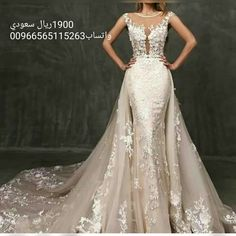 d174c44e2 اجمل فساتين الزفاف والسهرة الجميلة والفخمة والسعر مناسب والجودة والدقة  عالية جدا ننفذ اي موديل سواء